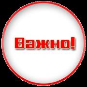 Свидетельства о внесении в реестр средств измерений Fluke