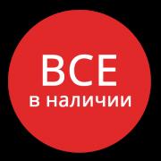 Поступление на склад программируемых электронных нагрузок Актаком! 14.09.2018