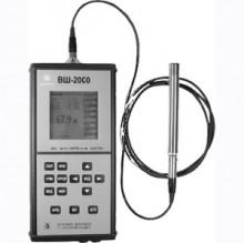 ВШ-2000