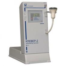Клевер-2 анализатор молока