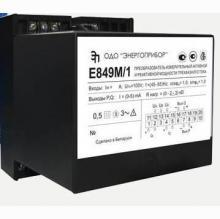 Е849-М1