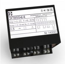 ЭП8554