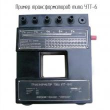 УТТ-6М2