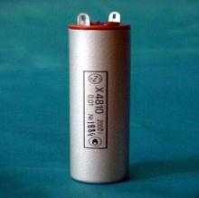 Нормальный элемент Х4810