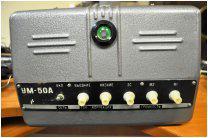 Усилитель Ф356