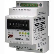 РВ3-П2-У-14 ACDC48-250В