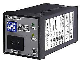 РВО-П2-У-10 ACDC24/AC220В