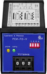 РСИ-П3-У-10 ACDC110-220В