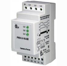 РКН-3-15-03 AC220В