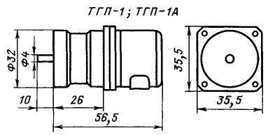 ТГП-1А