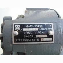 УВ-061-М64У3