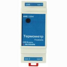 АМЕ-1204 Измеритель температуры USB - базовый комплект