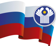 Россия/СНГ