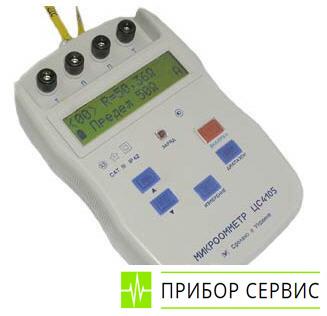 ЦС4105 - цифровой микроомметр