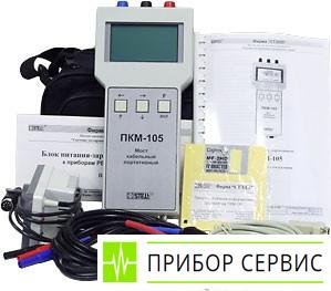 ПКМ-105 - портативный кабельный мост