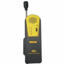AR5750B анализатор дымовых газов