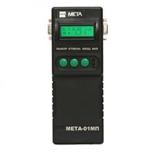 МЕТА-01МП 0.1 дымомер