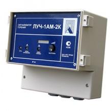 ЛУЧ-1АМ-2К Сигнализаторы горения