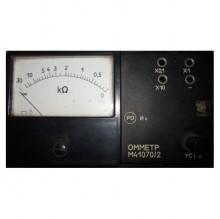 М41070/2 Килоомметр
