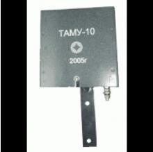 ТАМУ-10С