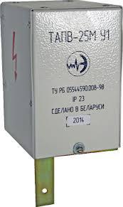 ТАПВ-25У2