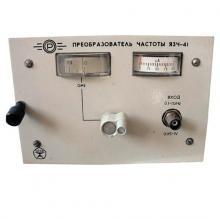 Я3Ч-42 (ЯЗЧ-42)
