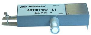АВТОГРАФ-1.1