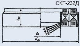 СКТ-232Д