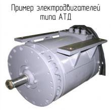 АТД-1