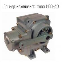 МЭО-40