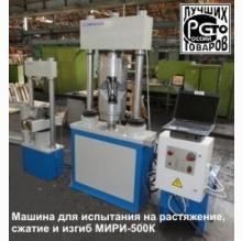 МИРИ-100К