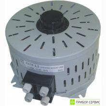 ЛАТР 2.5 - автотрансформатор