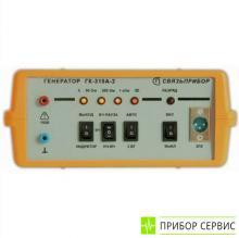ГК-310А-2 - генератор