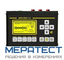 ИРК-ПРО 7.4 - кабельный прибор