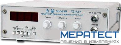 Г3-131 - генератор сигналов низкочастотный