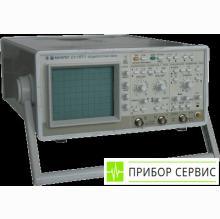 С1-176 - осциллограф аналоговый двухканальный