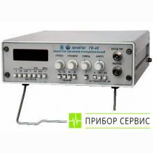 Г6-46 - генератор сигналов функциональный