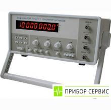 Г4-221 - генератор сигналов высокочастотный