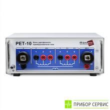 РЕТ-10 - блок однофазного преобразователя тока