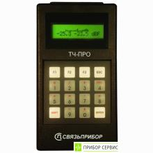 ТЧ-ПРО - анализатор канала тональной частоты