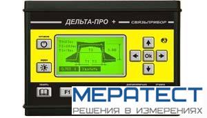 Дельта-ПРО+ VDSL генератор - анализатор VDSL / xDSL / E1