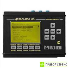 Дельта-ПРО DSL - измеритель параметров магистралей и выделенных линий ADSL/HDSL