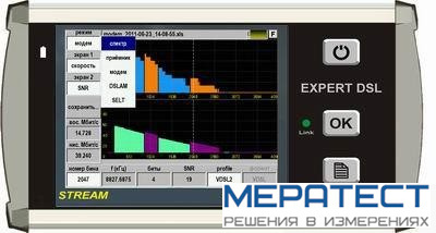 EXPERT DSL - экспертная система VDSL и ADSL