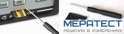 GSM - дистанционное управление генератором МК 510