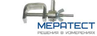 РЛПА.301532.001 - струбцина