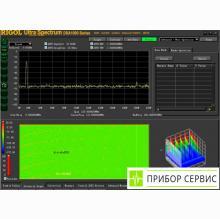 Ultra Spectrum - программное обеспечение