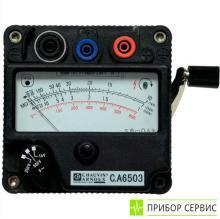 C.A 6503 - измеритель сопротивления изоляции, индукторный мегаомметр