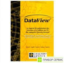 DataView ПО - программное обеспечение для управления и записи результатов измерений всеми приборами Chauvin Arnoux