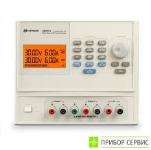 U8031A - источник питания постоянного тока 30 В, 6 A, 375 Вт, три выхода