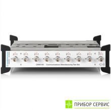 CMW100 - производственный испытательный комплект для устройств связи